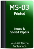 Economic and Social Environment [MS-03] Solved Question Papers